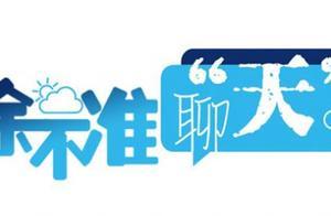 12月28日夜里江苏淮北地区率先迎降雪,强降温、大风、冰冻也紧随而至