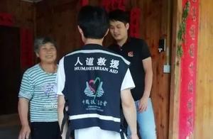 南方水灾   中国扶贫基金会驰援重灾区资源县