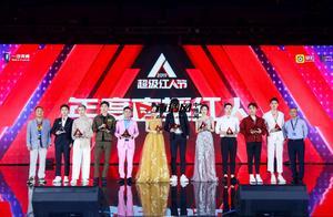 一直播旗下主播亮相2019超级红人节 网红经济持续为品牌赋能
