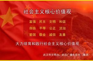 名单曝光!武汉市这些小区存在消防安全隐患