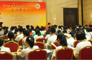 """香港中学生""""模拟两会""""提建议:提高香港青少年国民身份认同"""