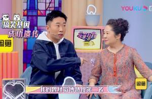 杨迪带55岁的妈妈玩密室逃脱,她的反应太好笑