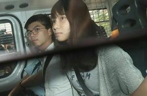 """起底""""祸港女生""""周庭:15岁加入反对派组织,被指跪舔日本反华政客"""