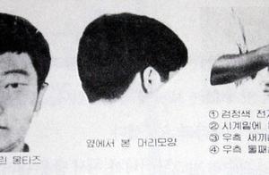 韩国《杀人回忆》凶手原型找到了,33年悬案破解细节曝光
