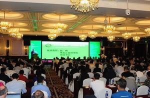「聚焦」携手共建全球朋友圈,我国汉麻产业迎来新机遇——2019汉麻产业国际会议在京举行