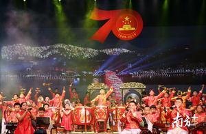 千人齐唱《歌唱祖国》,潮州市举办文艺晚会庆祝新中国成立70周年