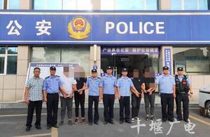 四兄弟盗窃被十堰民警抓获,反问民警你们国庆不放假?