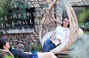 《幸福三重奏2》吉娜东北话反差萌陈意涵撒娇