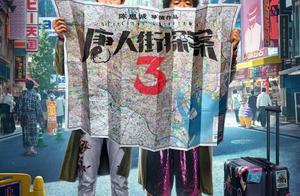 2020年最强春节档阵容首曝光 七部定档大片最期待的竟是它?