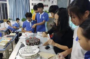 数学太难?吃掉它!深圳一班级生日会蛋糕写公式,让学生吃成学霸