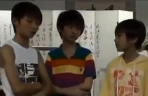 191029 王俊凯儿时劝架视频曝光 请不要过多关注我小时候哟
