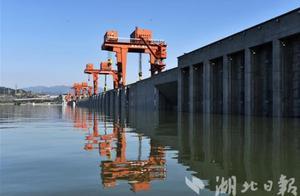 三峡水库连续第10年顺利完成175米试验性蓄水