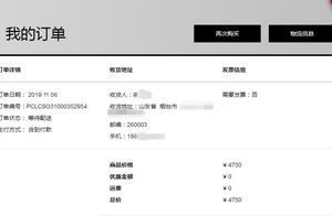 """双11官网下单遭违约、客服""""躲猫猫""""……兰蔻这是""""店大欺客""""?"""