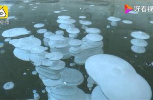 """罕见奇观!漠河千米冰泡如梦如幻 湖泊画上神奇""""冻妆""""太美了"""