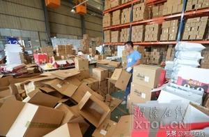 @湘潭人,快递拆箱后,你把包装扔哪儿了?