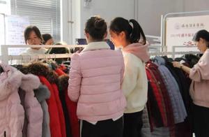河南一高校为贫困生发越冬棉衣,校方称已开展十年