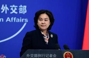 """外交部再谈""""美收紧对中共党员签证政策"""":可笑、荒谬、可悲"""
