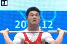 破纪录!国际举联举重世界杯 石智勇夺三金