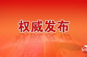 权威发布  《中华人民共和国退役军人保障法》全文来了!