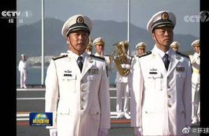 首艘国产航母山东舰的舰长、政委是谁?舰长来奕军!政委庞建宏