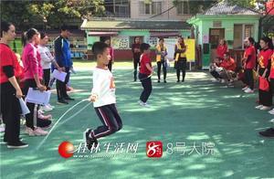 """桂林小学生跳绳成""""一道槛"""",家长花数千元上培训班!如此""""疯狂""""的背后是什么?"""