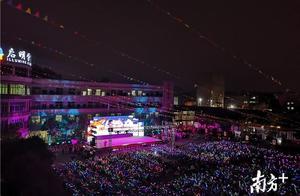 多图|千人挥舞荧光棒,大朗启明学校文化艺术节宛如演唱会