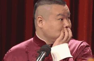 岳云鹏被女子控诉骗婚、有私生女,官方回应了