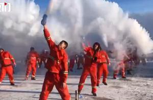 壮观!黑龙江漠河千人雪地泼水成冰,网友:场面实在是老壮观