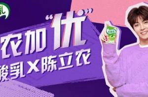 191225 陈立农官宣品牌代言人 缤纷炫彩,青春元气四溢