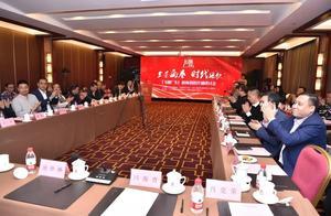 全景画卷 时代讴歌《飞越广东》新闻创新传播研讨会在京举行