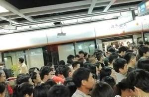 男子在广州地铁三号线上猥亵女生半小时!最新判决来了