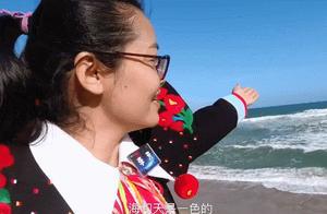 上热搜的云南女教师:让学生相信山的那边是大海!我能,你也能