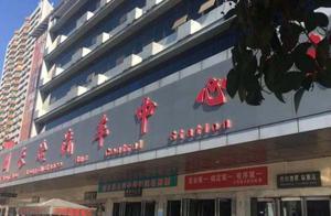卖汽车票搭售保险 郑州交通部门承诺这样整改……