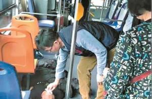 公交车小伙发癫痫 医生乘客合力相救
