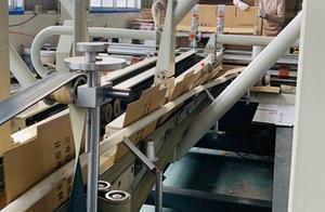 新春走基层:日产纸箱10万个,日照市北经济开发区这家企业为责任而战