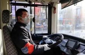 """快递员、公交司机、保洁员…… 致敬!坚守岗位的""""逆行者"""""""