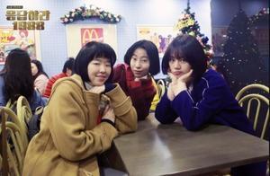 《1988》女谐星美貌升级!韩媒赞:像日本女偶像