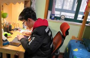 """他在QQ群里给学生发了88条语音,嘉高老师的班会课""""上线"""""""