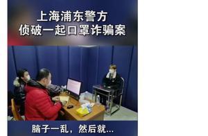 黄智博因涉嫌口罩诈骗案被捕,乐华称已解除训练生合同