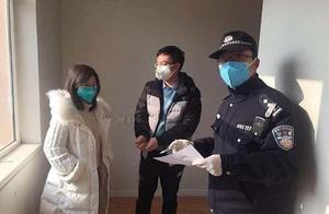 """疫情未散,警察不退——来自一名基层派出所民警的战""""疫""""日记"""