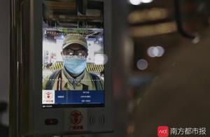 全国首创!广州公交车上线人脸识别测温仪 可秒级测温、自动预警