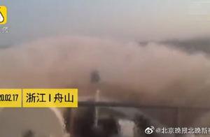 浙江舟山海域一货船沉没,3人遇难3人失联