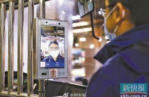 广州防疫新装备上公交:一秒测温+人像识别