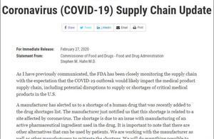 美国首次出现新冠肺炎相关药物短缺