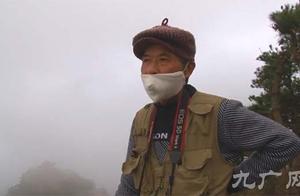 庐山:磅礴瀑布云 一扫胸中块垒