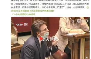 意大利一议员戴着口罩进入议会,被群嘲后怒摔话筒:如果你们是聪明人也早就戴上了