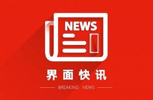 云南耿马县进入疫情防控应急状态,部分片区居民施行居家隔离14天