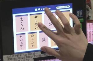"""应对疫情,日本最大回转寿司连锁店""""不转""""了"""