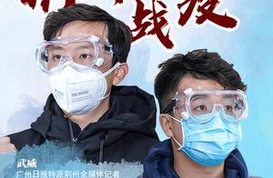 好消息!中医治疗荆州重症患者显效