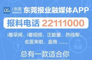"CBA常规赛第8轮上演""黄金焦点战"",宏远男篮对阵北京首钢"